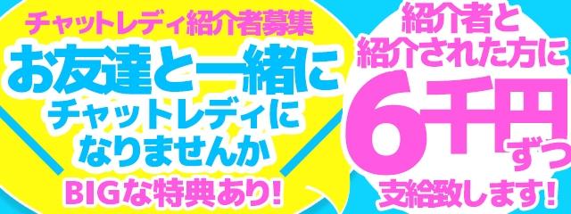 仙台西口店オープン!