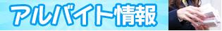 札幌チャットレディプロダクションアリュール所属チャットレディえりのつれづれブログその9♪