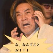 札幌チャットレディアリュール事件簿