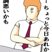 130411_misawa_04