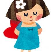 free-illustration-valentinesday-girl